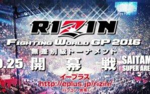 RIZIN Openweight Tournament 2016 – Resultados e Curiosidades!