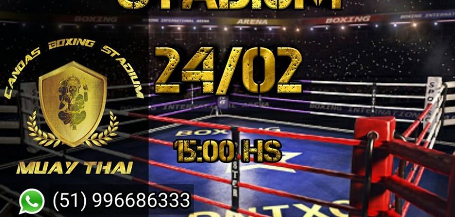 canoas-boxing-stadium