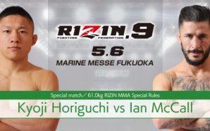 Kyoji Horiguchi e Ian McCall se enfrentam no Rizin 9
